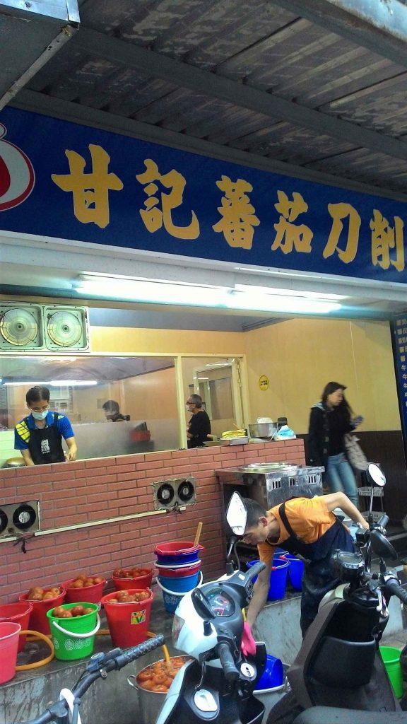 トマト牛肉麺で有名な甘記蕃茄刀削麺の店頭の写真