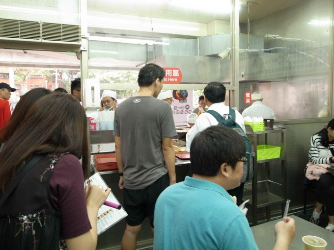 永和豆漿大王の店内写真