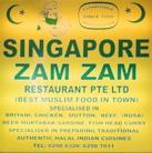 シンガポール ザムザム