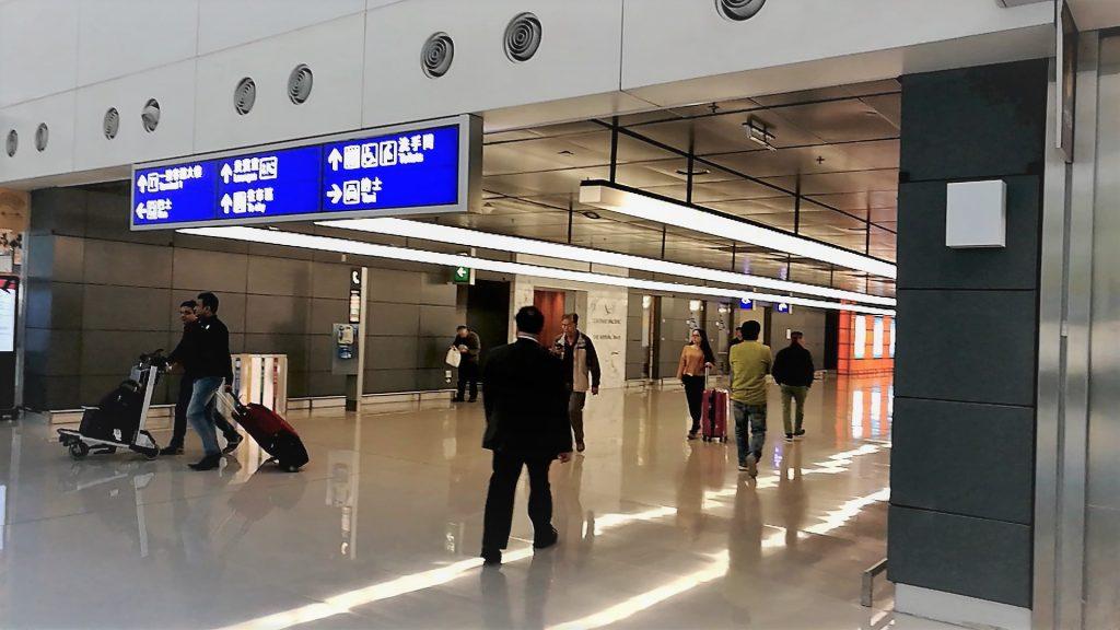 香港国際空港ラウンジ(到着ホール)への行き方