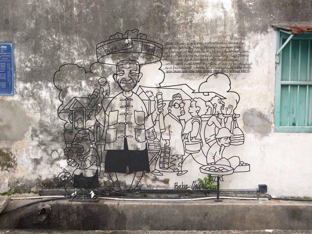 ペナンのアイアンアートの「Ting Ting Thong」