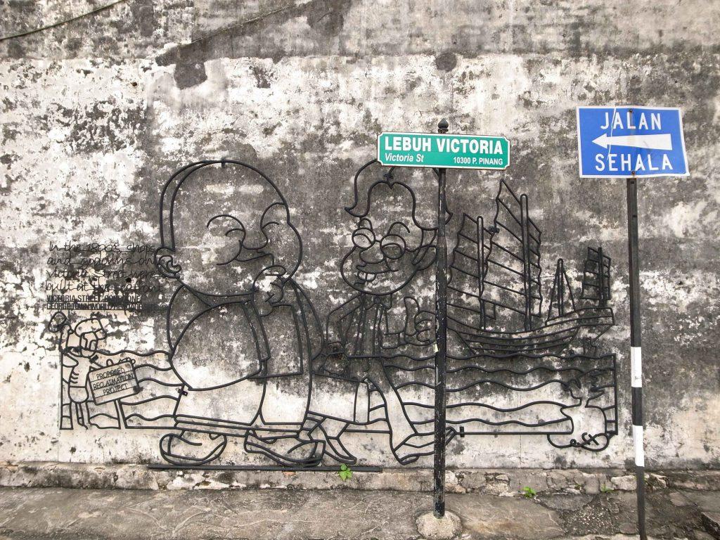 ペナンのビクトリアストリートのアイアンアート