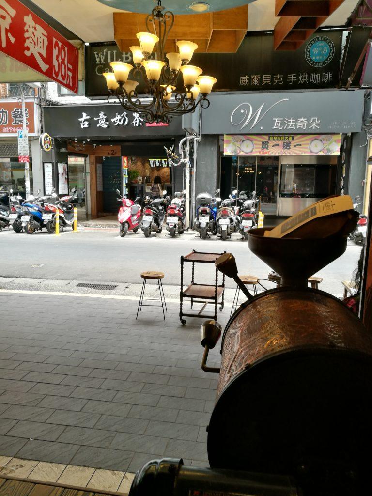 台北のコーヒーショップのウィルベックコーヒーの店内の写真
