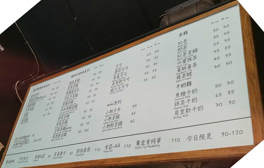 台北のコーヒーショップのウィルベックコーヒーのメニュー