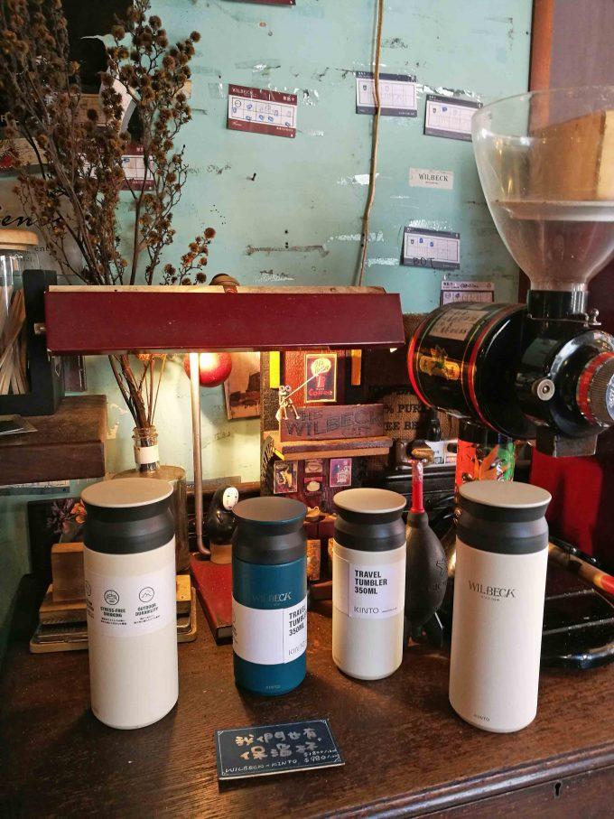 台北のウィルベックコーヒーのタンブラーの写真