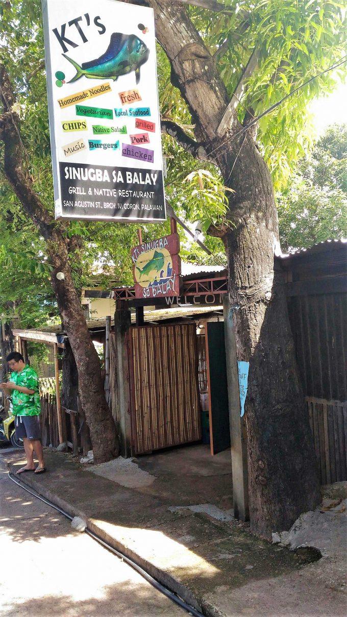 KT's Sinugba Sa Balayの店頭の写真