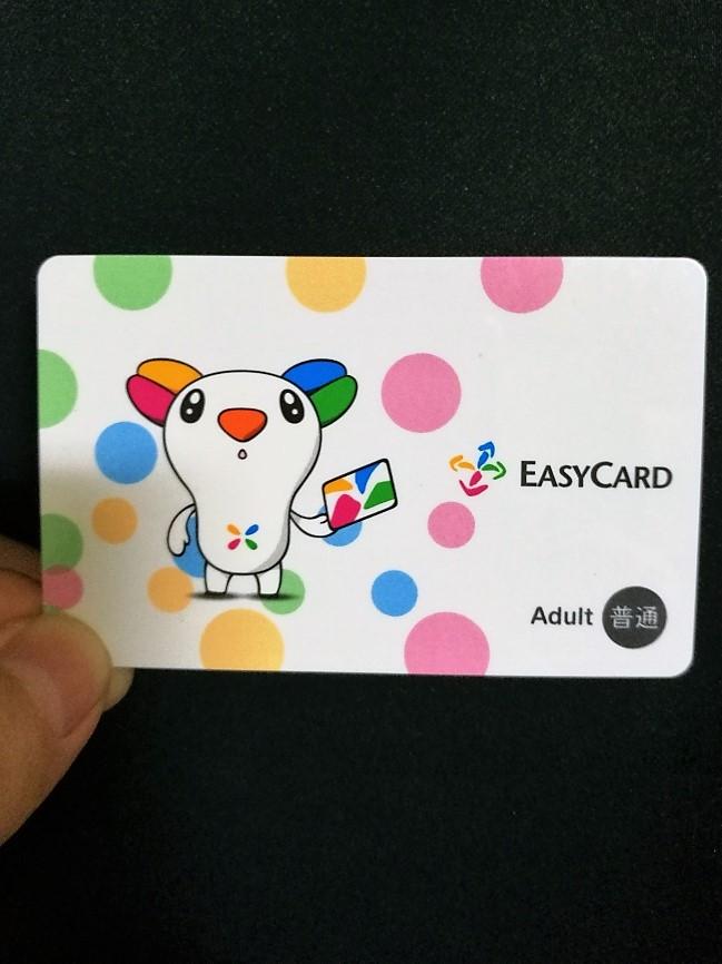 悠遊カードの写真