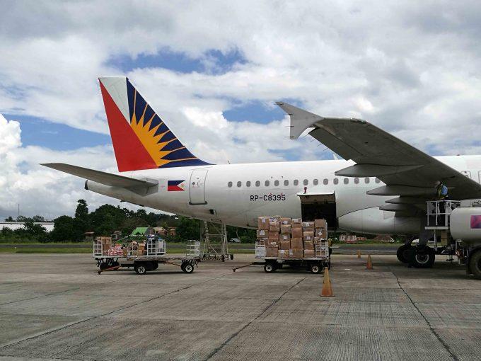 タビクララン空港のフィリピン航空の写真