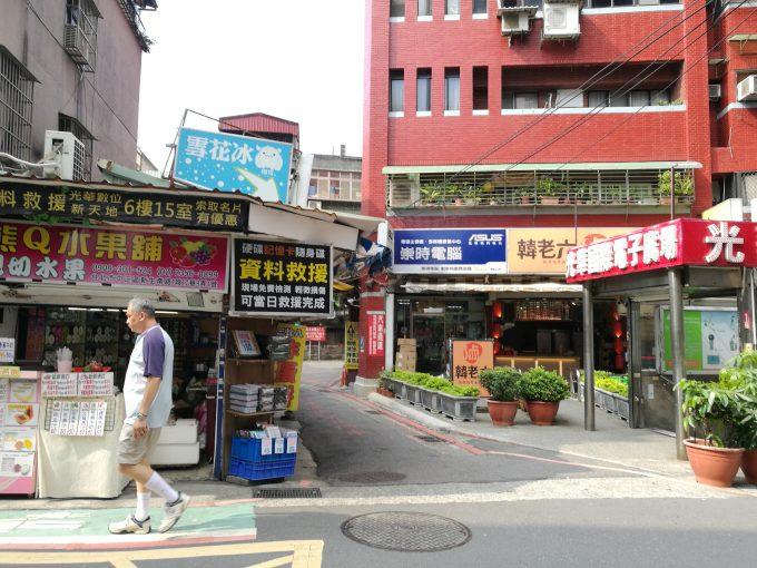 光華商場への行き方の写真