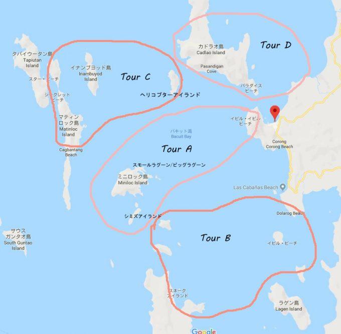 エルニドアイランドホッピングのツアー場所の地図