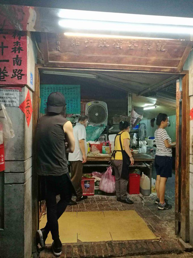 龍門客桟餃子館の入り口の写真