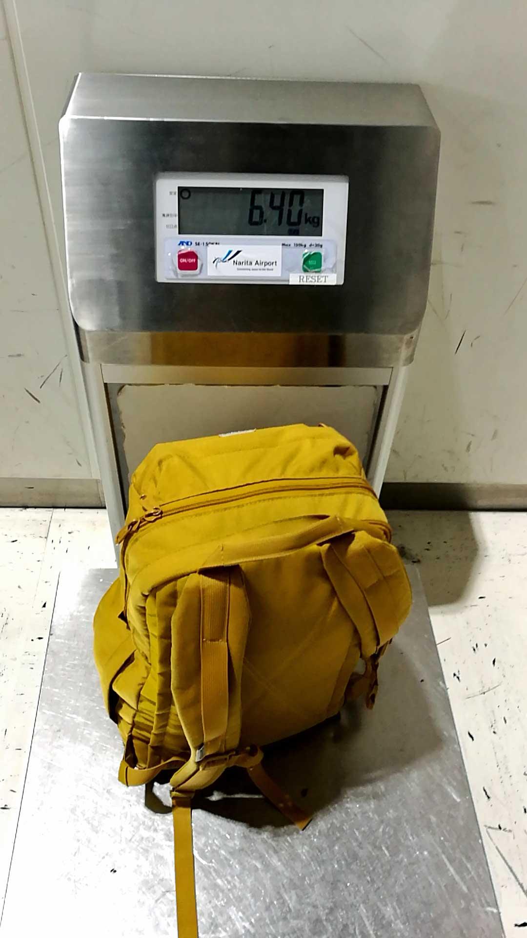 成田空港第二ターミナルの荷物計量器