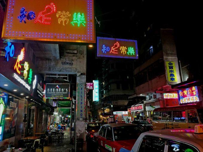 佐敦(ジョーダン)の街の写真