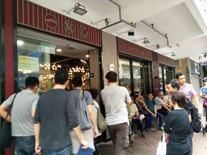 香港の一点心の店頭の行列の写真