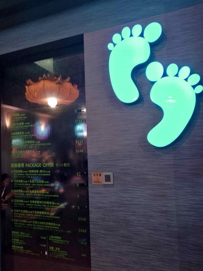 バンヤンツリーフットマッサージのお店の写真