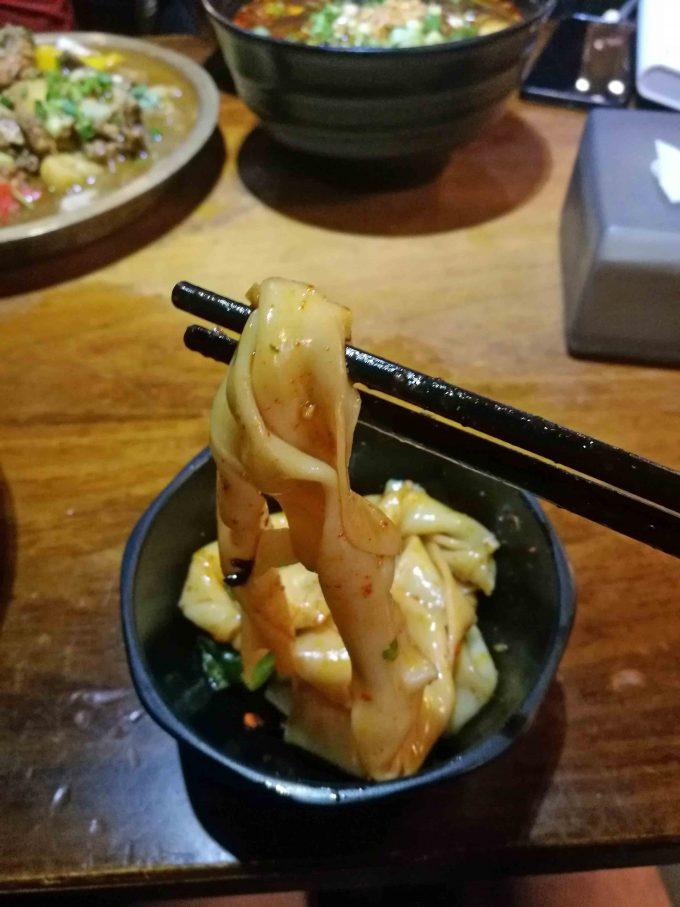 有縁小叙のビャンビャン麺の写真