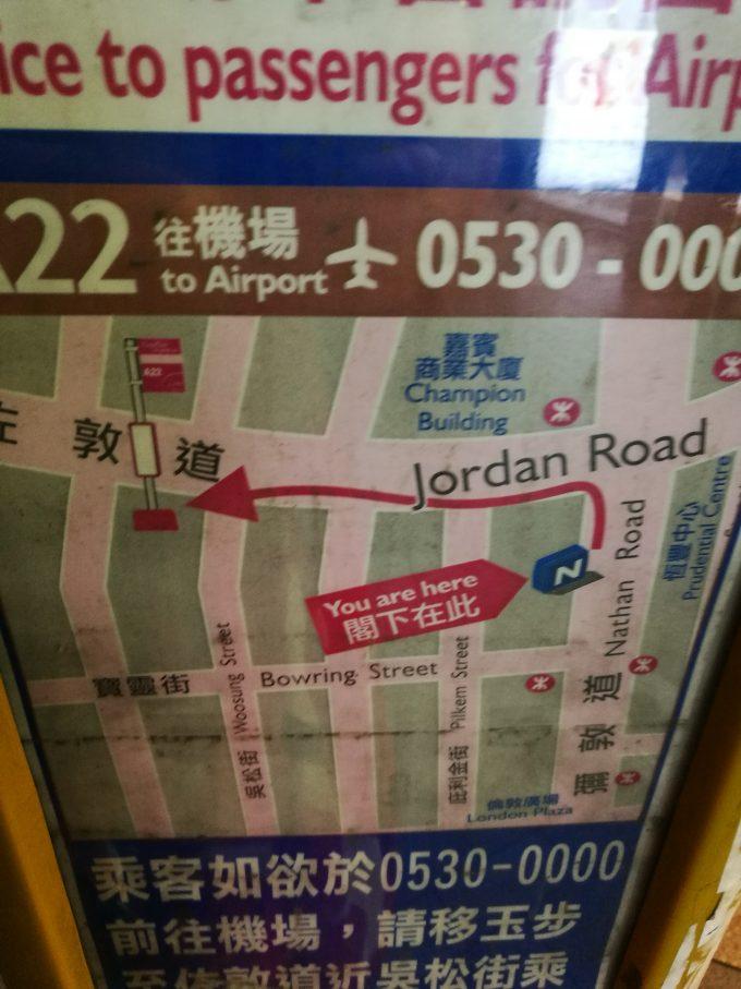 A22空港バスストップの写真