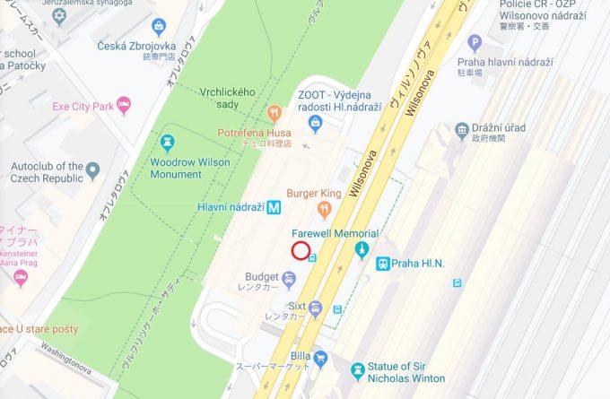 プラハ駅乗車ポイントの場所