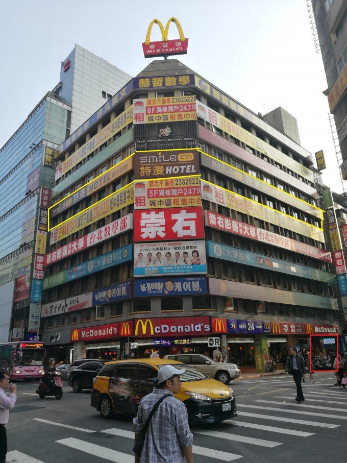 台北のスマイルインの場所の写真