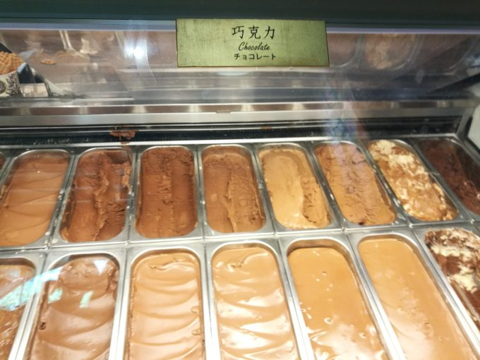 宮原眼科のチョコレートアイスクリームの写真