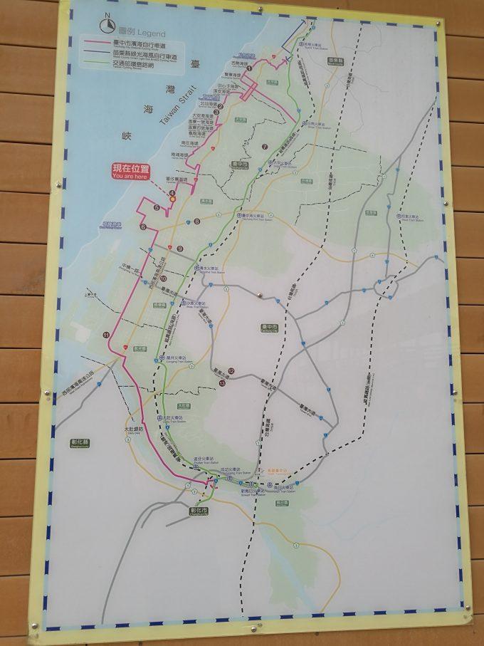 高美湿地周辺の地図の写真