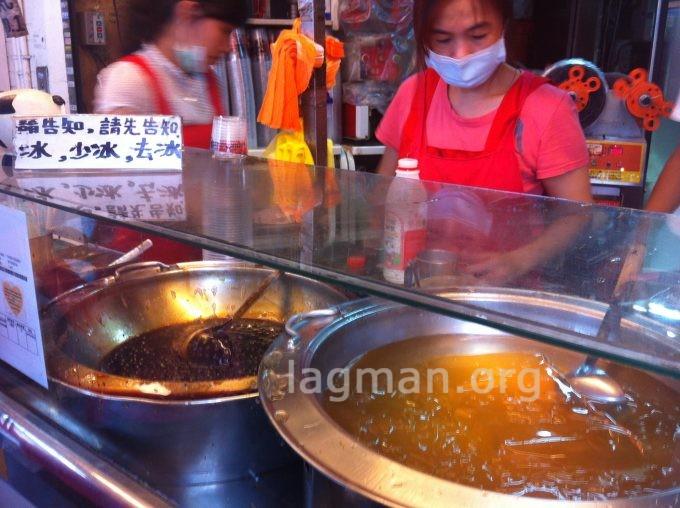 陳三鼎の黒糖タピオカの写真