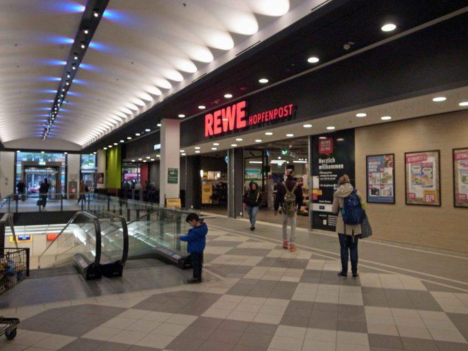 ミュンヘン市内のスーパーの写真