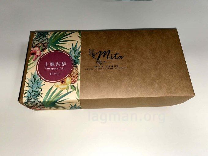 米塔のパイナップルケーキの写真
