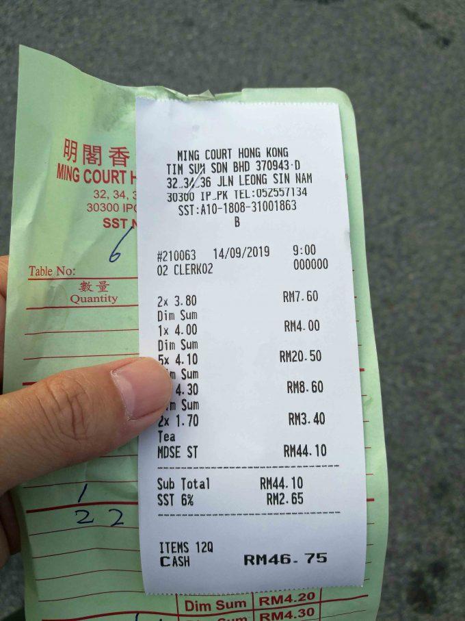 ミンコートの会計の写真