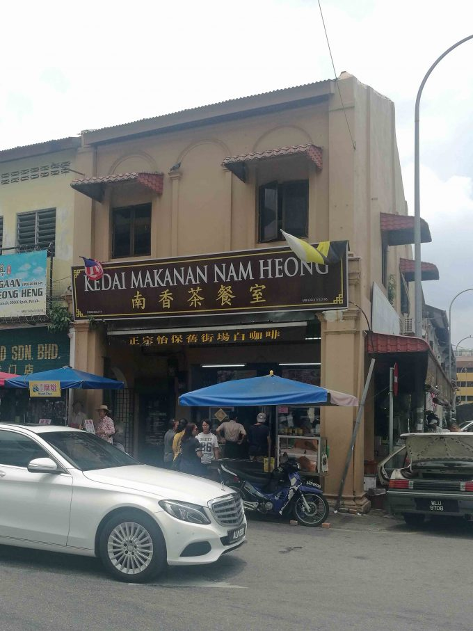南香茶餐室の写真