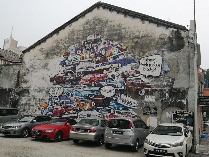 イポーの車が積み木積みの壁画の写真