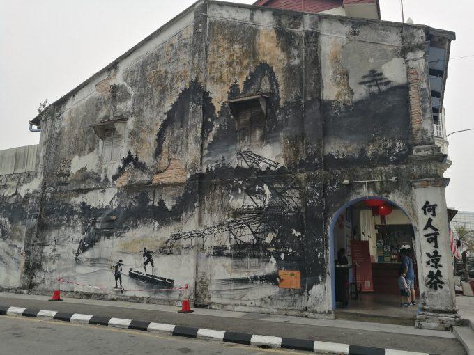 イポーのレボリューションの壁画の写真