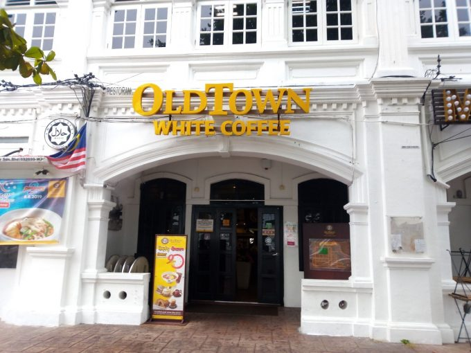 イポーのオールドタウンホワイトコーヒーのお店の写真