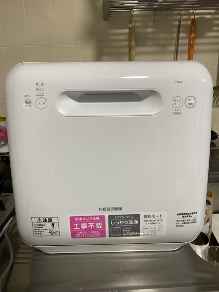 アイリスオーヤマの食洗機の写真